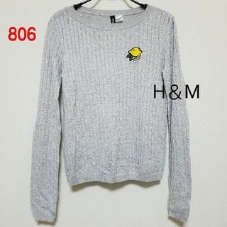 エイチアンドエム(H&M)の806♡H&M(カットソー(長袖/七分))