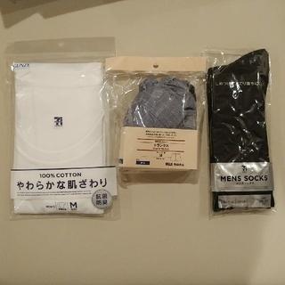 MUJI (無印良品) - 【新品未開封】下着3点セット(シャツ・トランクス・靴下)