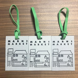 マルニ(Marni)のマルニマーケット タグ3個(その他)