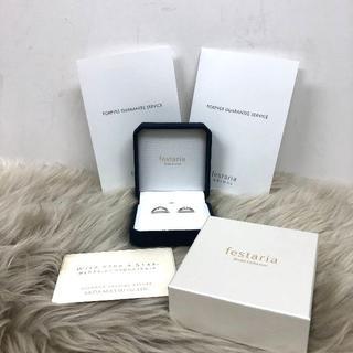 未使用 festaria ダイヤモンド 結婚指輪 ペアリング(リング(指輪))