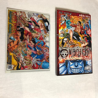 集英社 - ワンピース スタンピード 映画配布本  クリアファイル