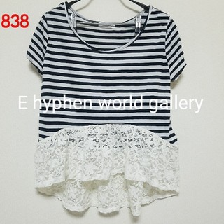 E hyphen world gallery - 838♡E hyphen world gallery