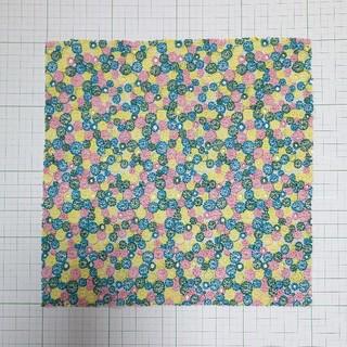mina perhonen - skyful★20cmx20cm✨ミナペルホネン 刺繍 はぎれ イエローミックス