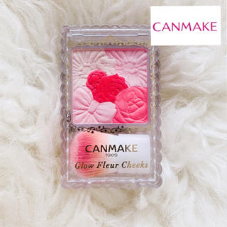 CANMAKE - 【ほぼ新品同様】CANMAKEグロウフルールチークス 06