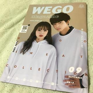 ウィゴー(WEGO)のWEGO ファッション雑誌 9月号(ファッション)