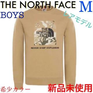THE NORTH FACE - 【BOYS】新品未使用!ノースフェイス スウェット ボックスロゴ!キッズ M