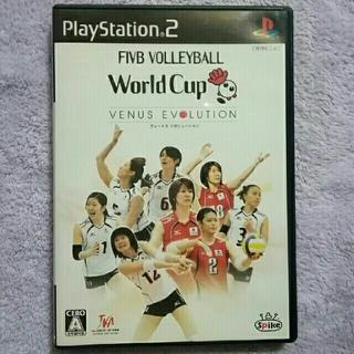 プレイステーション2(PlayStation2)のplaystation2バレーボールワールドカップ ヴィーナスエボリューション(家庭用ゲームソフト)
