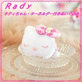 レディー(Rady)の♥️和頃様専用♥️(キャラクターグッズ)