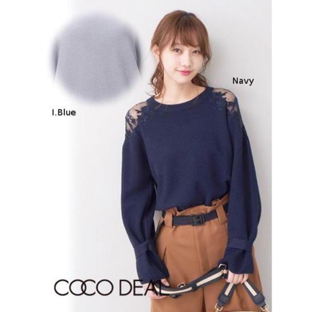 COCO DEAL(ココディール)のcoco deal レディースのトップス(その他)の商品写真