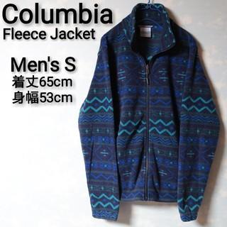 コロンビア(Columbia)のCOLUMBIA フリース コロンビア ジャケット ネイティヴ柄 総柄(ブルゾン)