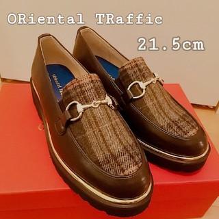 オリエンタルトラフィック(ORiental TRaffic)のORiental TRaffic 厚底ローファー(ローファー/革靴)