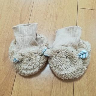 アフタヌーンティー(AfternoonTea)の羊の靴下カバー(靴下/タイツ)