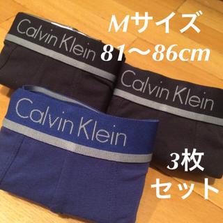 Calvin Klein - カルバンクライン  ボクサーパンツ  Mサイズ