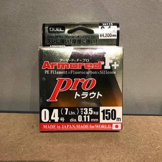 Armored® F+ Pro トラウト 0.4号(釣り糸/ライン)