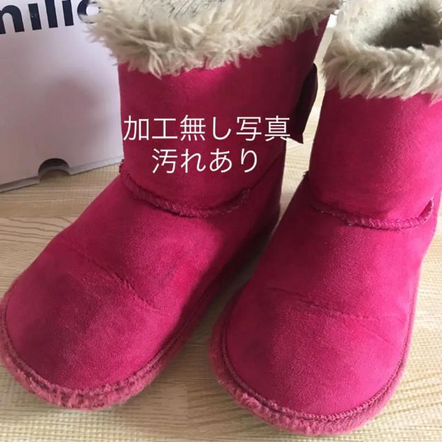 familiar(ファミリア)のファミリアムートンブーツ 15cm キッズ/ベビー/マタニティのキッズ靴/シューズ (15cm~)(ブーツ)の商品写真