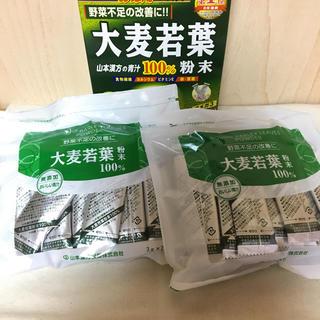 大麦若葉 青汁 山本漢方 ヤマカン