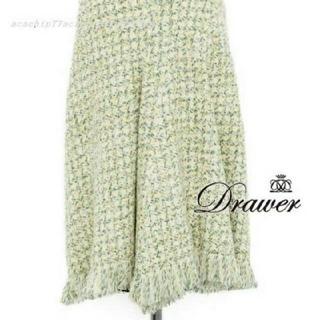 ドゥロワー(Drawer)のフリンジ ツイードスカート(ひざ丈スカート)