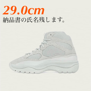 adidas - adidas YZY DSRT BT ADULTS SALT 新品 国内正規品