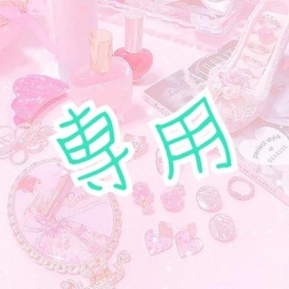 miumiu - MIUMIU リュックショルダーバッグ