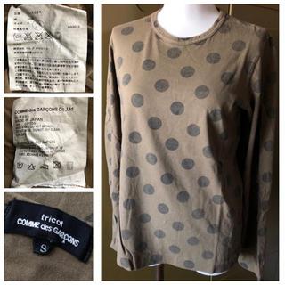 コムデギャルソン(COMME des GARCONS)の(tricot COMME des GARÇONS)ドットロンT S(Tシャツ(長袖/七分))