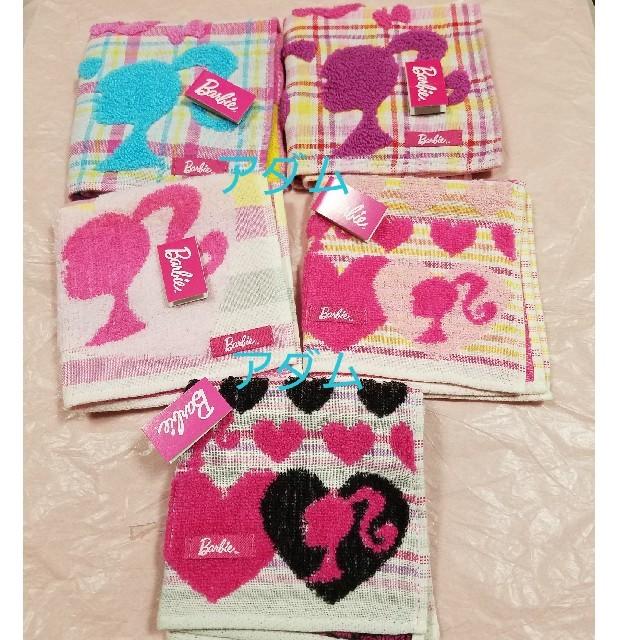 Barbie(バービー)のBarbie タオルハンカチ 10枚 新品タグつき レディースのファッション小物(ハンカチ)の商品写真