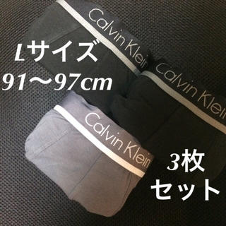Calvin Klein - カルバンクライン  ボクサーパンツ  Lサイズ