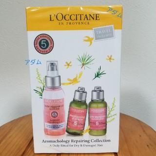 ロクシタン(L'OCCITANE)のL'OCCITANE カクテルヘアオイルのセット(オイル/美容液)