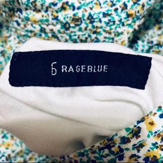 レイジブルー(RAGEBLUE)のハーフパンツ メンズ ショートパンツ リバーシブル 花柄 ボタニカル(ショートパンツ)