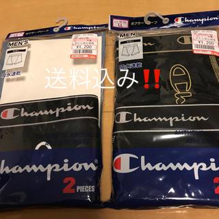 チャンピオン(Champion)の【送料込み】Champion チャンピオンのボクサーブリーフ(ボクサーパンツ)