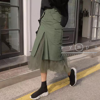 Lily Brown - khaki tulle skirt