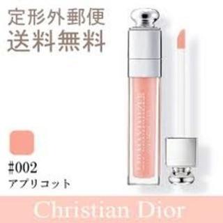 ディオール(Dior)の限定色☆Dior☆新品アディクト リップ マキシマイザー#002(リップグロス)