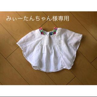 ギャップ(GAP)のみぃーたんちゃん様専用(Tシャツ)