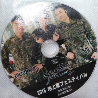 BIGBANG - BIGBANG  軍フェスティバル DVD