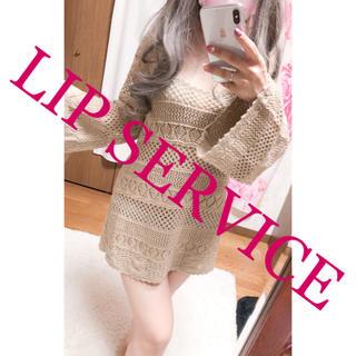 リップサービス(LIP SERVICE)の901.LIP SERVICE かぎ編みサマーニットワンピース(ミニワンピース)