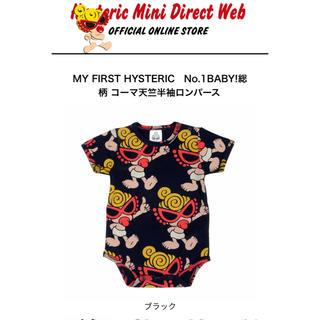HYSTERIC MINI - ヒスミニ テディ ロンパース 80