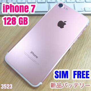 Apple - 【新品バッテリー】 SIMフリー iPhone7 128GB ローズゴールド