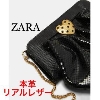 ZARA - 新品 完売品 ZARA 本革 リアルレザー ハート型ディテール付き バッグ BK