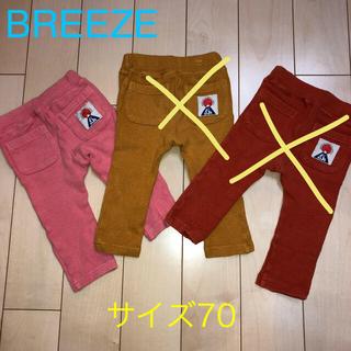 ブリーズ(BREEZE)のBREEZE ブリーズ☆FUJIパンツ ピンクのみサイズ70(パンツ)