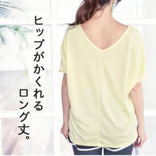 マックハウス(Mac-House)のTシャツ レディース(Tシャツ(半袖/袖なし))