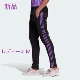 adidas - adidas track pants/アディダス トラックパンツ レディース M