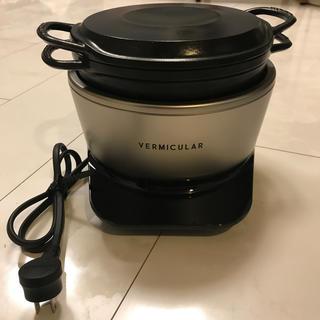 バーミキュラ(Vermicular)のバーミキュラ☆ライスポットミニ☆美品(調理機器)