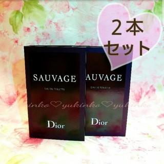 Dior - ディオール ソヴァージュ 2本セット