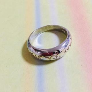 シンプル リング 英字文字 シルバー925 リング メンズ レディース(リング(指輪))