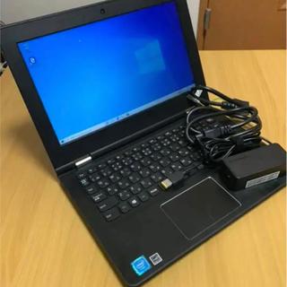 レノボ(Lenovo)のノートパソコン(ノートPC)