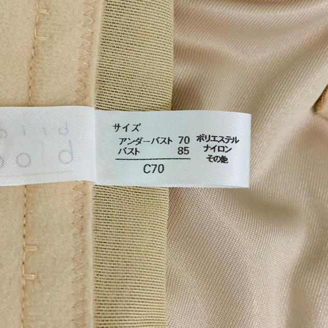 BLOOM(ブルーム)のブライダルビスチェ レディースの下着/アンダーウェア(ブライダルインナー)の商品写真
