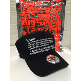 カラー(kolor)のkolor × newera 南青山店 10周年記念キャップ&Tシャツセット(キャップ)