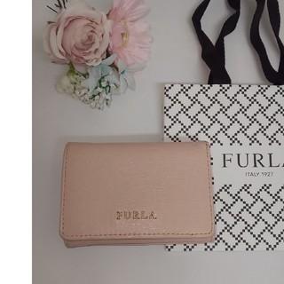 フルラ(Furla)のFURLA コンパクト財布 三つ折り財布(財布)