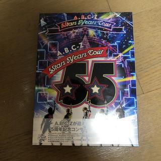エービーシーズィー(A.B.C.-Z)のA.B.C-Z 5Stars 5Years Tour DVD(初回限定盤/3枚組(ミュージック)