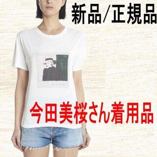 サンローラン(Saint Laurent)のSaint Lauren今田美桜さん愛用! 「Pola Esther」Tシャツ(Tシャツ(半袖/袖なし))