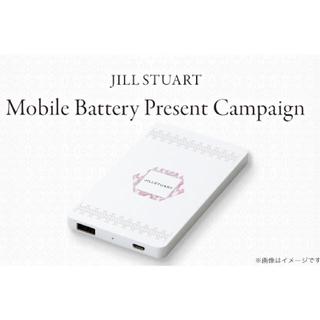 ジルスチュアート(JILLSTUART)のジルスチュアート モバイルバッテリー (バッテリー/充電器)